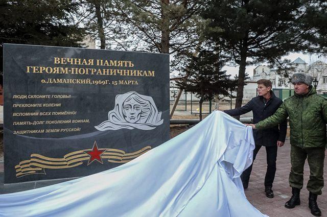 Открытие памятника пограничникам, погибшим на острове Даманский, Приморье, 2018 г.