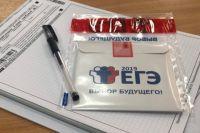 Тюменские школьники получили первые результаты ЕГЭ