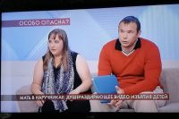 Благотворительный фонд купил дом многодетной семье из Домбаровки.