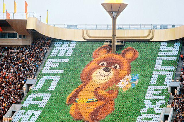 Торжественное открытие Олимпиады-80 в Москве.