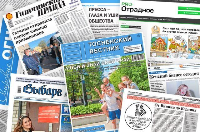 Идеи, которые воплощают в жизнь СМИ 47-го региона, помогают бороться с коррупцией и стать телезвёздами.