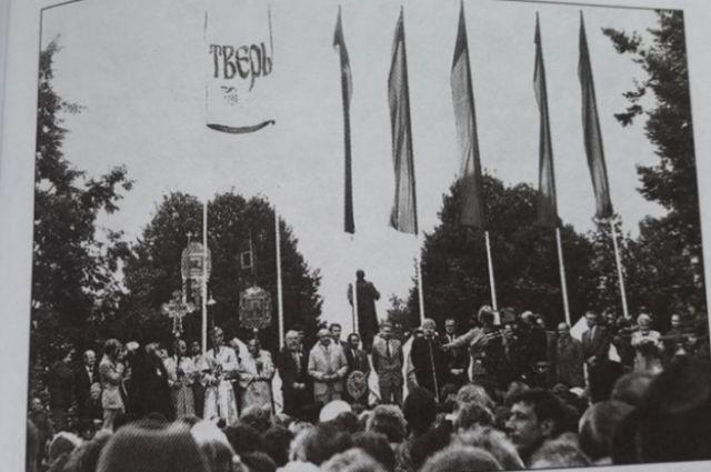 Митинг за переименование Калинина в Тверь.