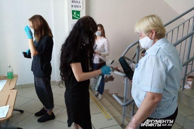 ЕГЭ в Пермском крае проходили с соблюдением мер безопасности.