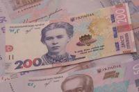 Гривна вошла в топ-5 самых недооцененных валют мира