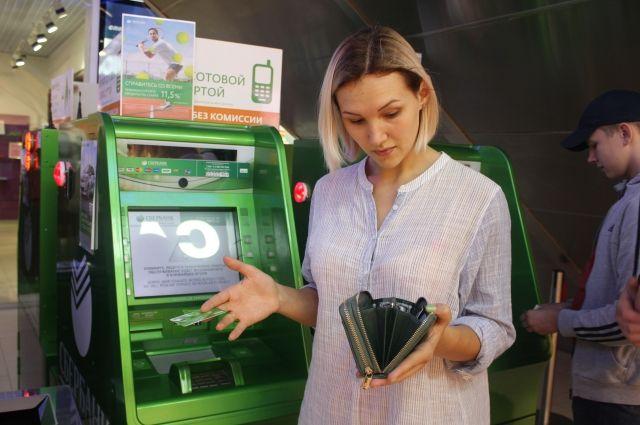 Смоляне всё реже ходят к банкомату за наличными. Но деньги мошенникам через них, увы, переводят регулярно.