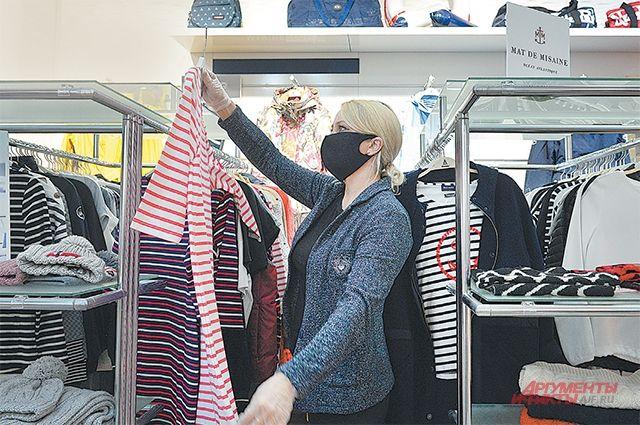 В Новосибирской области возобновлена работа всех видов торговли.
