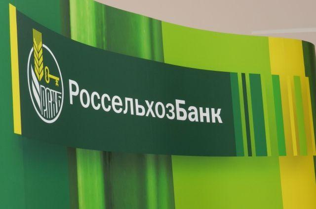 Председатель Правления Россельхозбанка Борис Листов принял участие в открытии селекционно-генетического центра и животноводческого комплекса в Калининградской области.