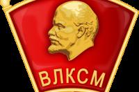 Поцеловал сам Брежнев: как житель тюменского села стал градоначальником