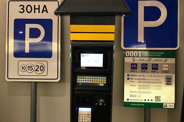 Оплатить услугу можно будет банковской картой либо через приложение.