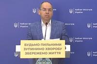 Степанов пояснил, кто должен доплачивать медикам в школах