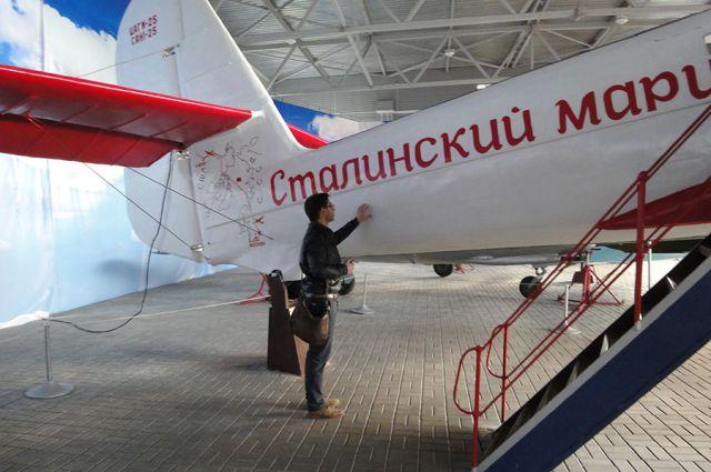 Своим легендарным перелётом через Северный полюс Валерий Чкалов продолжает вдохновлять на свершение новых подвигов.