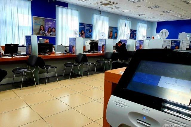 ВТБ в Тюменской области выдал ипотеку под 6,5% на 770 млн рублей