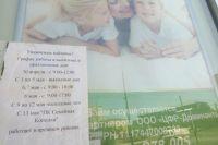 Глава финансовой орагнизации «Семейной копилки» пробудет в СИЗО до 16 августа.