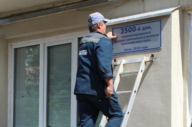 В этом году в 22 домах появились новые системы газоснабжения.