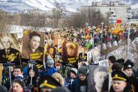 Власти Мурманской области предложили провести «Бессмертный полк» в октябре, но позднее президент перенёс шествие на 2021 год.