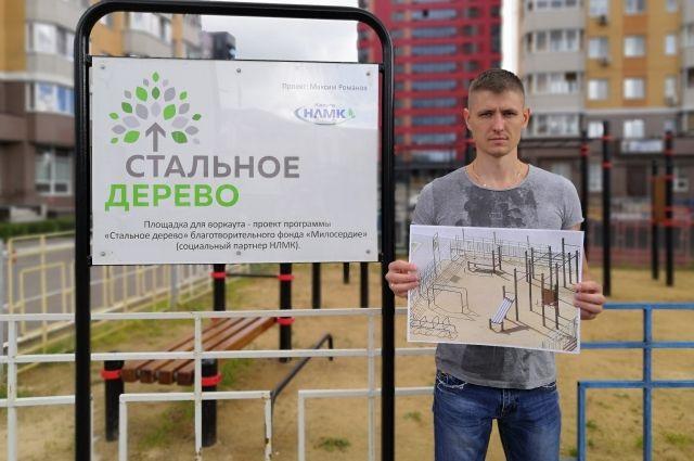 В этом году финансовою поддержку благотворительного фонда получили три проекта из Калужской области.