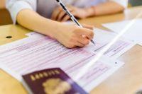 28 тюменских абитуриентов сдали ЕГЭ по русскому языку на 100 баллов