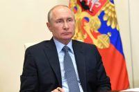Владимир Путин примет участие в Тюменском форуме