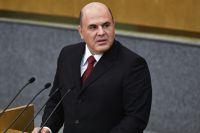 Михаил Мишустин выступает в Госдуме с отчетом о работе правительства.