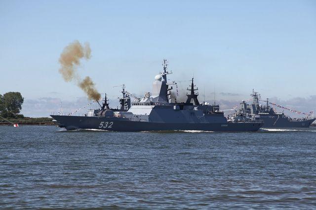 В День ВМФ ограничат въезд в Балтийск