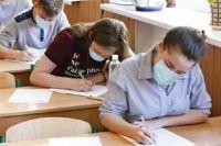 ВНО-2020: в Минобразования определили пороговые баллы по семи предметам