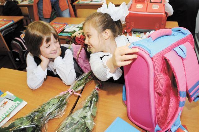 Малообеспеченным тюменским семьям помогут собрать детей в школу