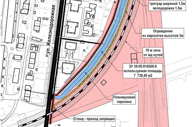 В Зеленоградске хотят построить парковку возле железнодорожных путей