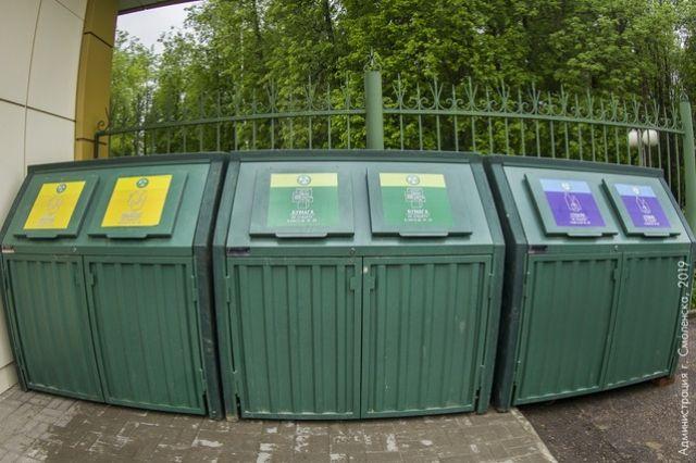 Контейнеры для сортировки мусора пока в Смоленской области стоят только на единичных площадках. Однако понятно, что со временем они должны быть установлены повсеместно.