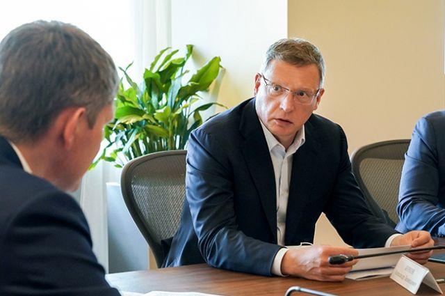 Рабочая встреча состоялась в Москве.