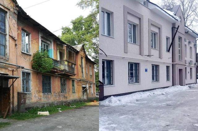 Большую часть зданий планируется снести, отремонтировать либо достроить к празднованию 300-летия Кузбасса.