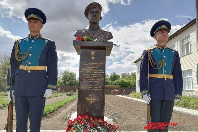 Памятный знак Герою России Алексею Воробьеву установили на малой родине бойца 6-й роты ВДВ в селе Кандауровка Курманаевского района.