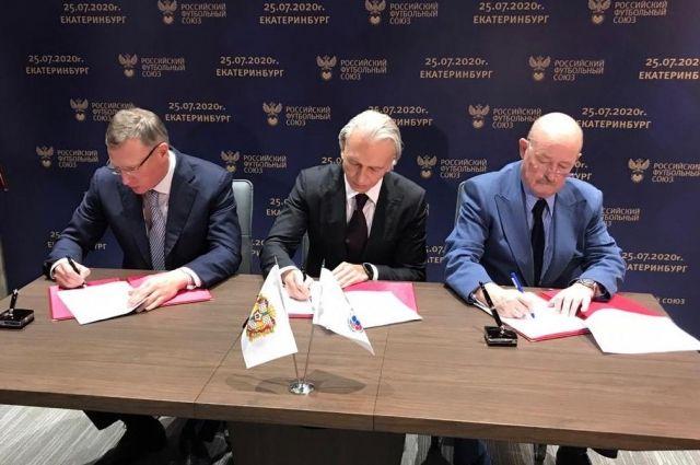 Заключённое  соглашение открывает возможности для подготовки футболистов с использованием новых методик и стандартов.