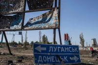 В Минобороны объяснили «усиление» режима прекращения огня на Донбассе