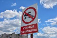 Администрация Тюмени рассказала, что нельзя делать на диких пляжах