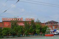 Администрация ТК «Славянский базар» попросила суд разрешить открыться досрочно.