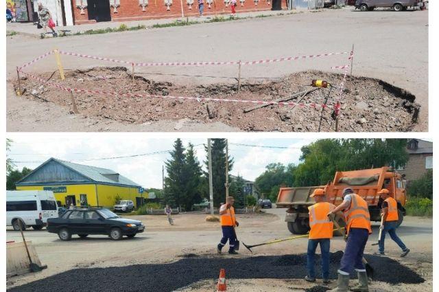 По иску Абдулинского межрайонного прокурора суд обязал привести дороги города в соответствие с государственными стандартами.