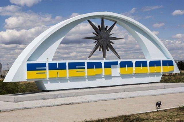 Мэра Энергодара подозревают в нанесении ущерба городу на 400 тысяч гривен