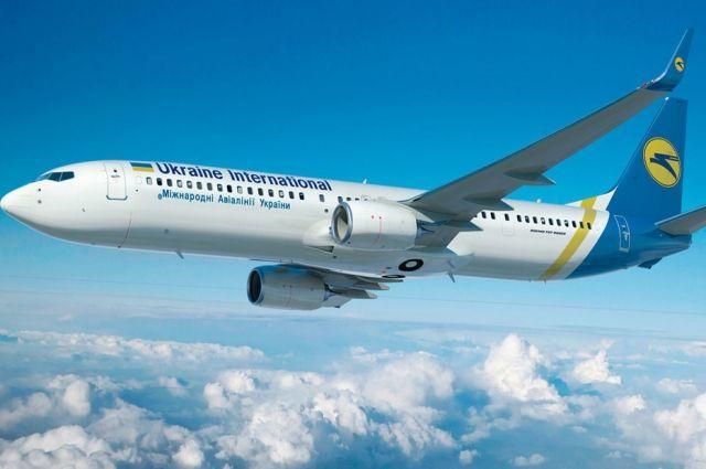 В Кабмине рассказали, когда цены на авиабилеты могут снизиться