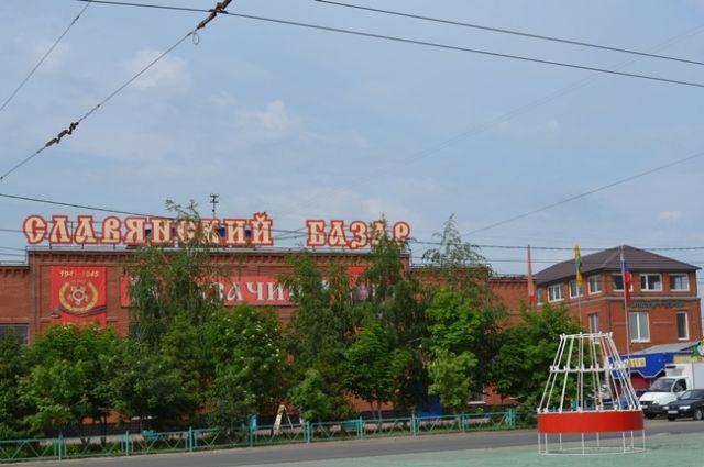 Просьба администрации торгового комплекса «Славянский базар» о досрочном открытии была услышана.
