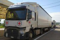 Красный Крест направил гуманитарную помощь в Донецк и Луганск
