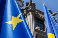 Украина выполнила четыре условия Евросоюза: подробности