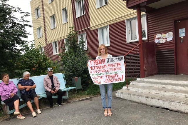 Жители Шадринска борются против опасных отходов в жилом секторе