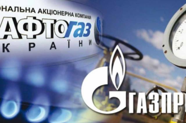 Нафтогаз получил конфискованные в Украине акции Газпрома
