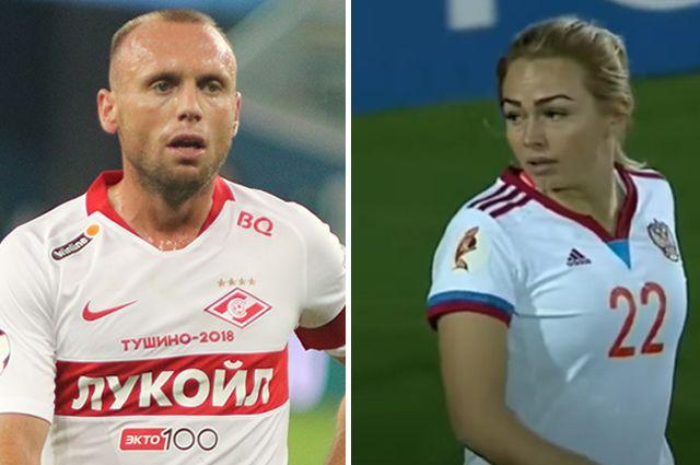 Денис Глушаков и Ксения Коваленко.