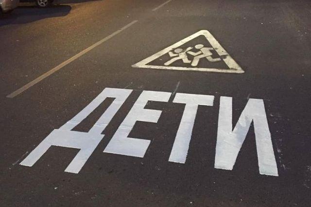 Новую дорожную разметку нанесли вблизи школ.