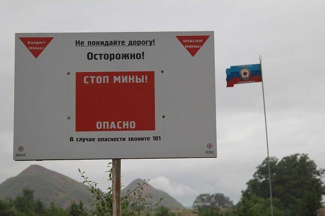 В ЛНР уже 7 год продолжается военный конфликт с Украиной.