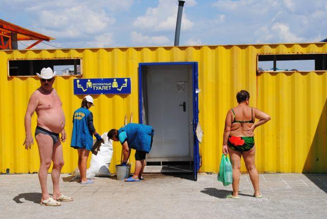 В Оренбуржье могут открыть фитнес-центры, детсады и курорт в Соль-Илецка.