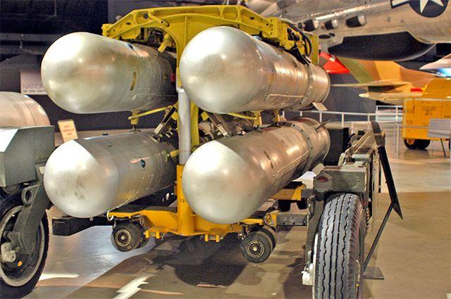 Комплект из четырёх термоядерных бомб B28.