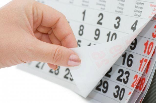 В ОПУ пояснили, у кого будут выходные на новые государственные праздники