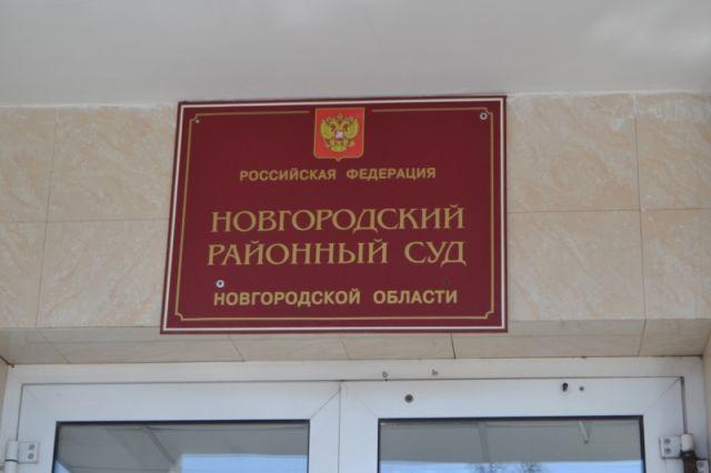 Двух дагестанцев в Великом Новгороде осудили за разбойное нападение на АЗС